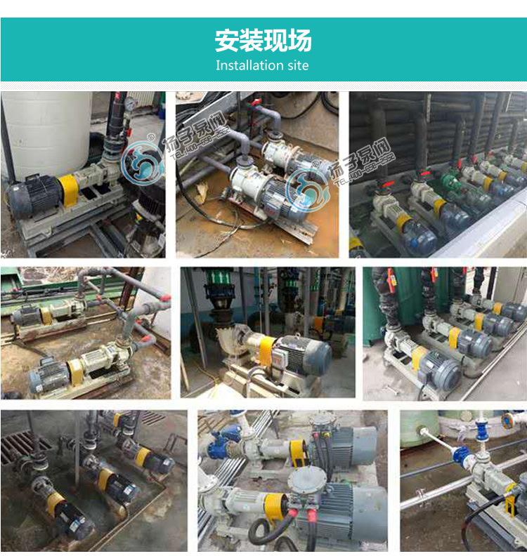 CHL/CHLF圆筒节段式卧式不锈钢多级离心泵增压泵工业用节能循环泵示例图15