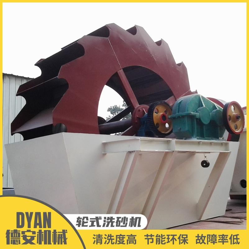使用寿命长3000型制砂洗砂机 德安机械移动洗砂机 洗砂机报价