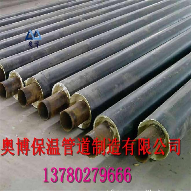 厂家直销 保温钢管 聚氨酯保温钢管 批发 预制直埋保温钢管厂家示例图12