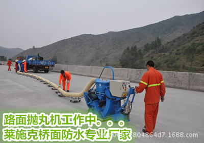 AE-2-5水性沥青基桥面防水涂料原装现货示例图3