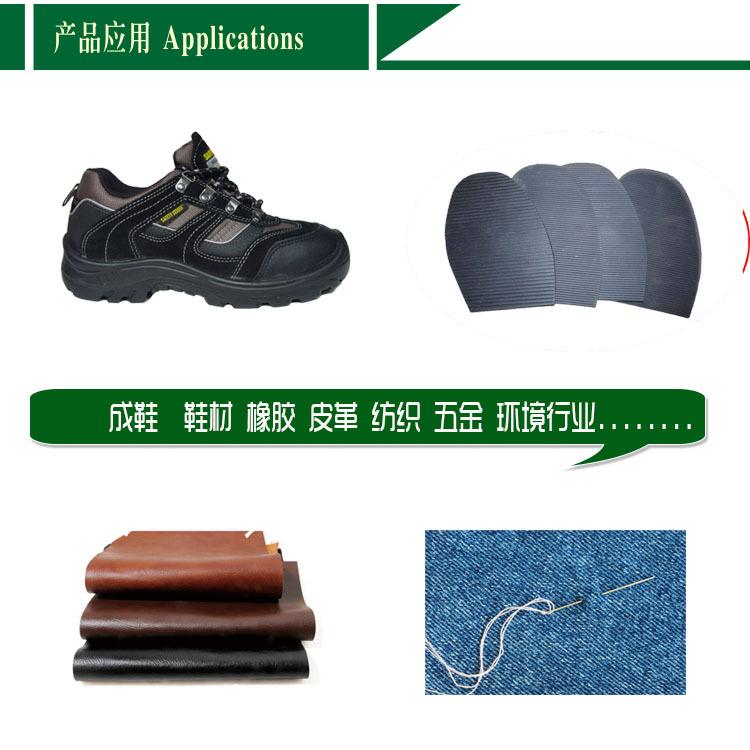 广东新款24组皮革耐挠性试验机皮革耐折试验机鞋合成革弯折测试示例图9