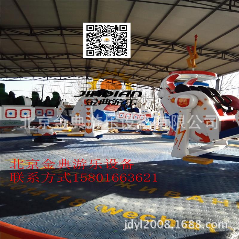 星际探险 广场游乐设备 游乐设施 霹雳翻滚 星际迷航示例图2