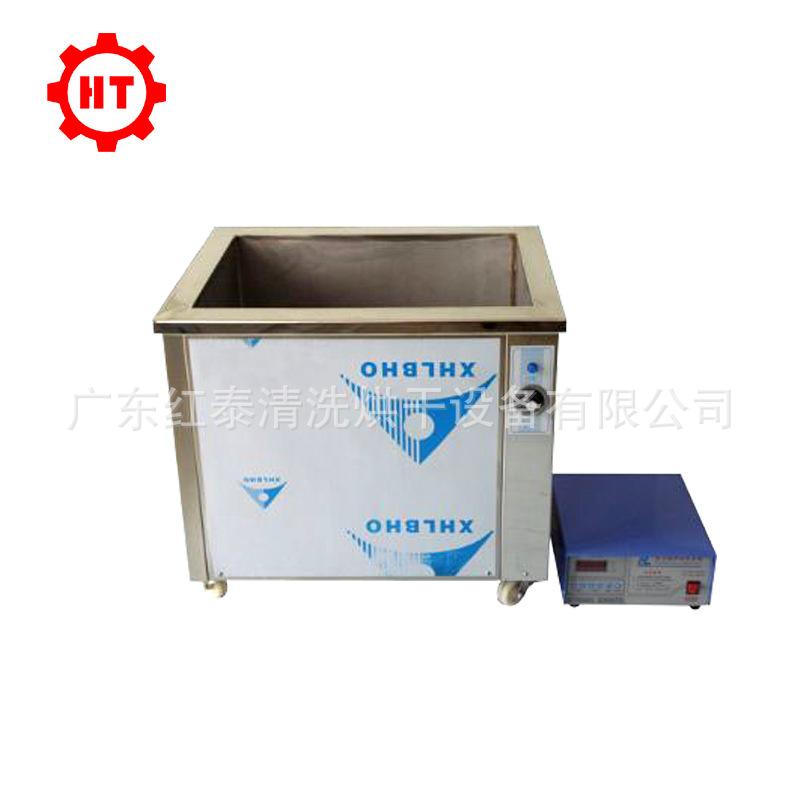 佛山超声波清洗机多槽超声波清洗机可带滤油槽示例图4