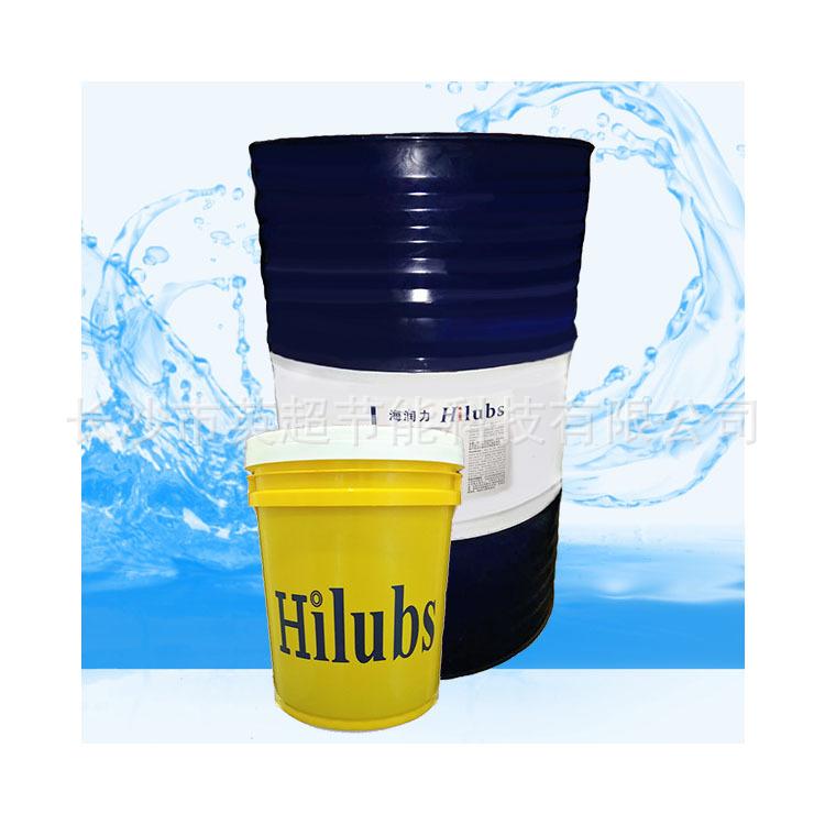 WC2106环保水基防锈全合成切削液 合成切削液 极压切削油示例图4