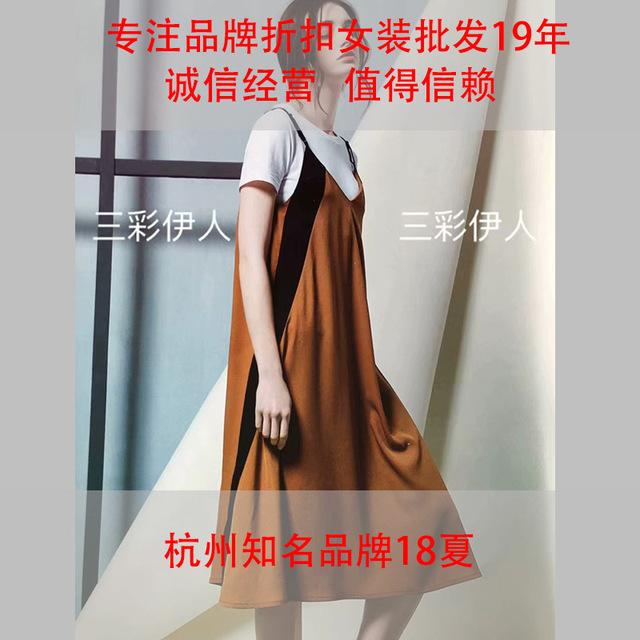 批发供应卡尔丽斯雅系列18夏女装一线品牌折扣女装库存货源走份批发