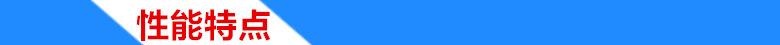二氧化碳陶瓷卫浴激光打标机 牛仔裤激光打标 文胸皮革激光打标示例图13