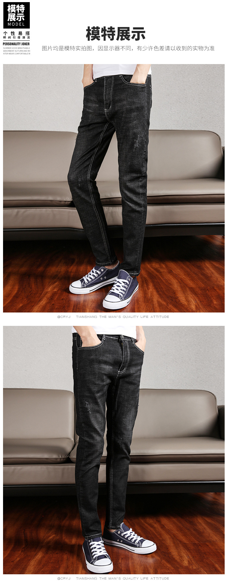 新款男士牛仔裤 百搭男式韩版潮流修身牛仔裤  青年裤一件代发示例图6
