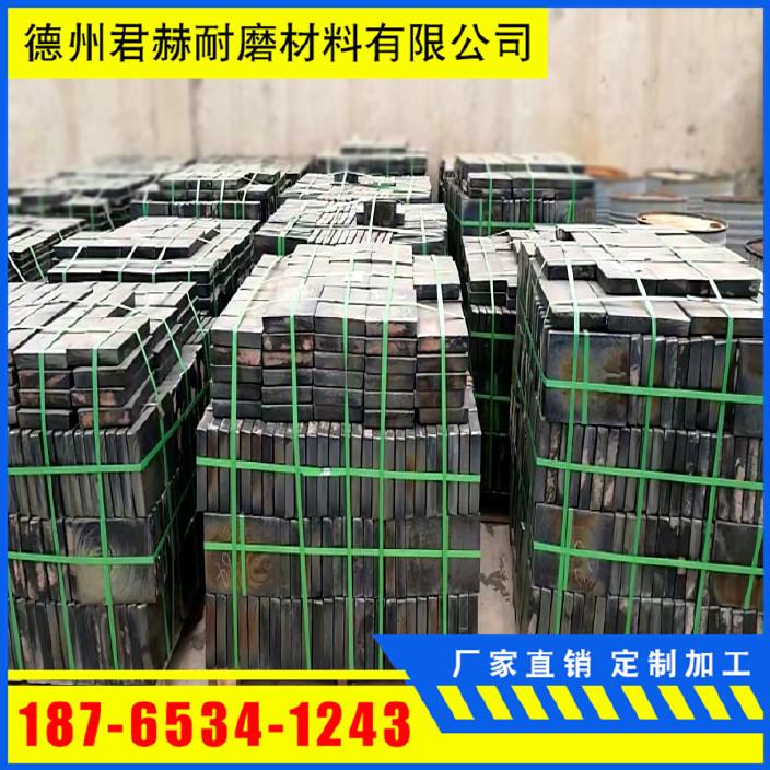厂家直销工业用防腐蚀耐磨铸石板300.200.20/300.200.30厚示例图1