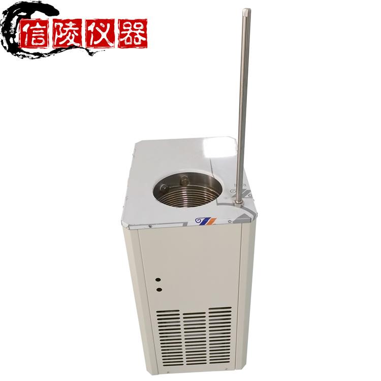 20升低温冷却机 DLSB-20/40低温冷却机 内外循环低温冷却泵示例图1
