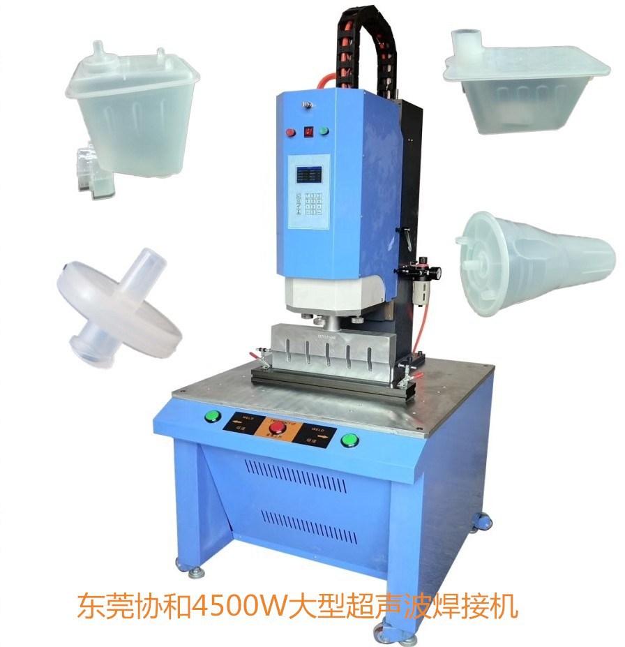 PP料焊接超声波机 傻瓜式调试调机 协和超声波设备制造商示例图7
