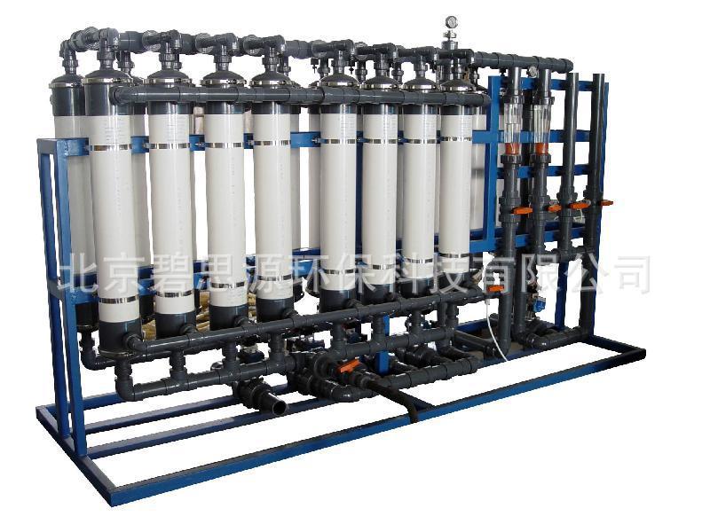 垃圾滲透液工業廢水零排放/高含鹽廢水處理蝶管式DTRO膜DTNF膜示例圖6