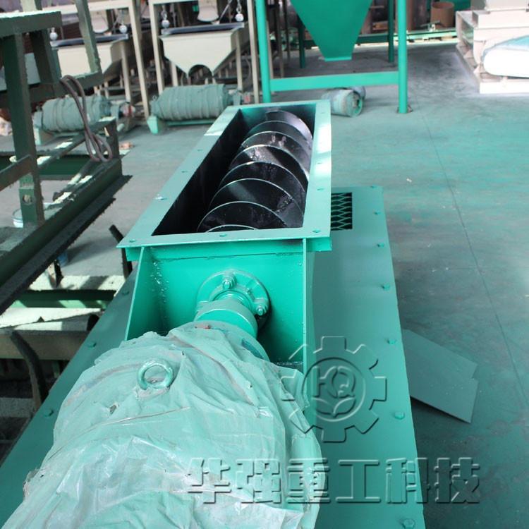 華強 復合肥生產線成本低 質量好 有機肥設備 雙軸攪拌機 使用壽命長