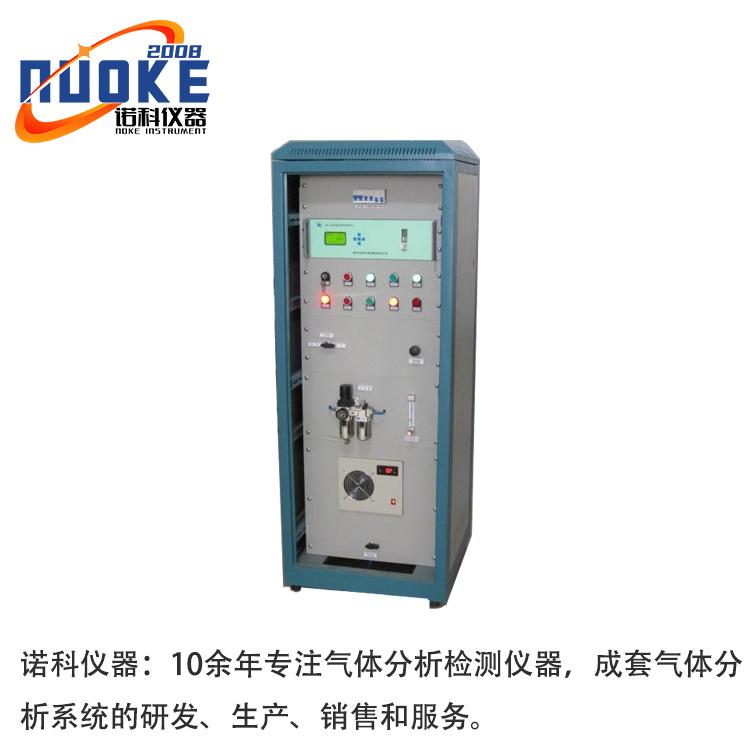 煤气在线分析系统 焦炉高炉煤炉窑炉 过程气体在线分析系统 NK-804诺科仪器示例图1