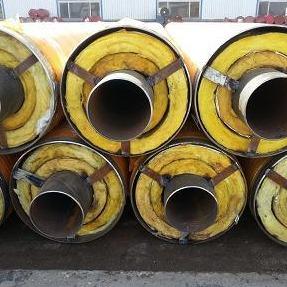 蒸汽直埋管,复合蒸汽管,蒸汽管