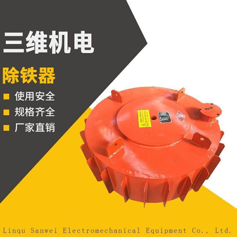 三維sw 永磁除鐵器 懸掛自卸式 自動強磁除鐵設備定制礦山電廠除鐵廠