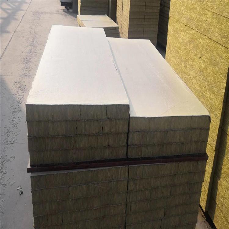 犇腾 复合岩棉板 砂浆岩棉复合板 外墙保温岩棉复合板 岩棉复合板采购