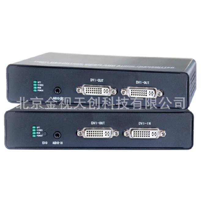 DVI光端机DVI光端机带环出DVI+音频+数据光端机示例图11