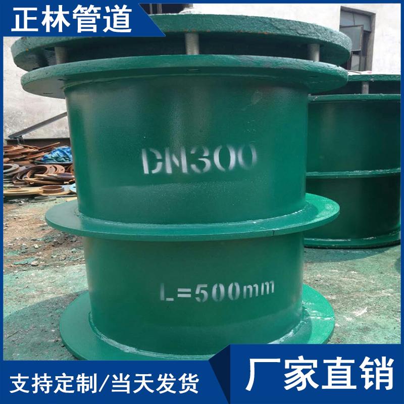 山东刚性防水套管,山东刚性防水套管厂家,刚性防水套管,山东防水套管
