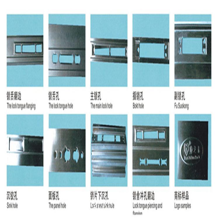 佛山金力特JLT802廠家批發不銹鋼門雙頭鎖孔機,不銹鋼門液壓雙頭沖床,銅門鎖孔機及模具示例圖13