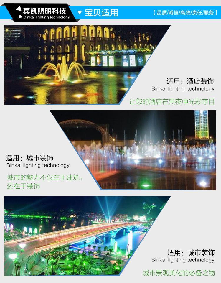 LED不锈钢水底灯户外景观LED水底灯公园广场水池水底灯示例图12