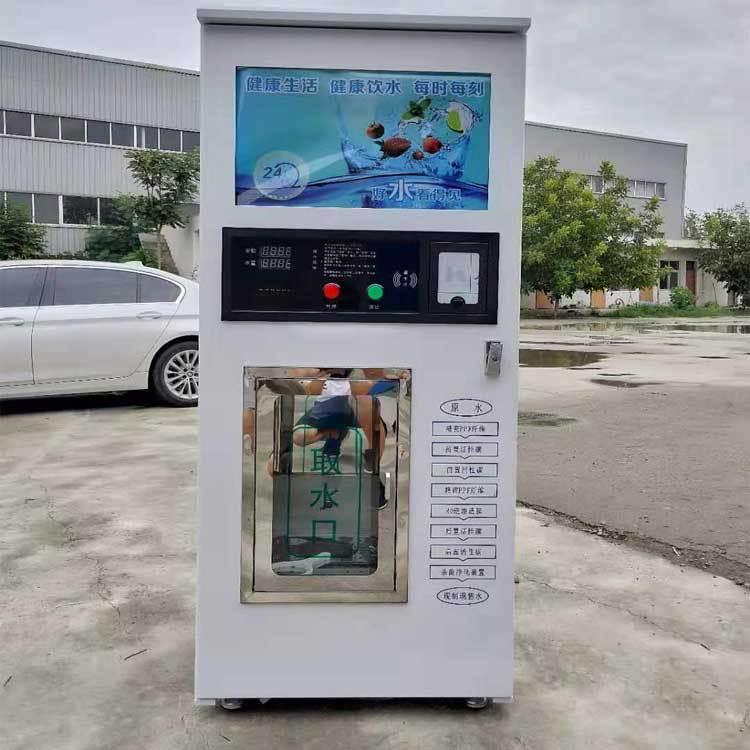 特价联网售水机 社区饮水机 工厂售水机 自助售水站 农村卖水站示例图4