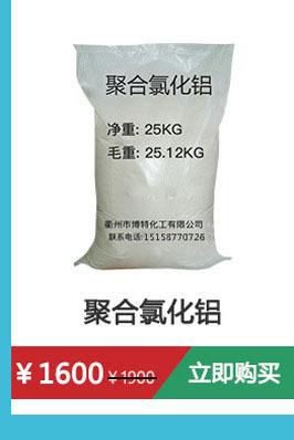 浙江发货巨化牌二水氯化钙74%工业级二水氯化钙片状水处理除磷剂示例图6