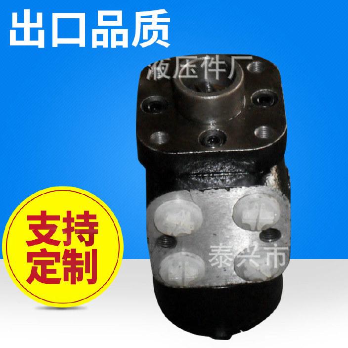 專業生產 高質量BZZ1-280液壓轉向器 四孔液壓轉向器