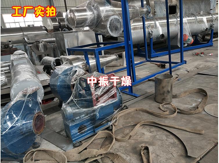 赖氨酸振动流化床干燥机山楂制品颗粒烘干机 振动流化床干燥机示例图36