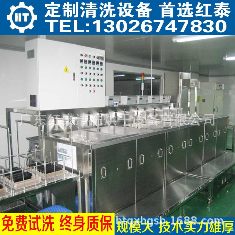 大型超声波清洗烘干机工业全自动清洗铝制品不锈钢制品专利产示例图7