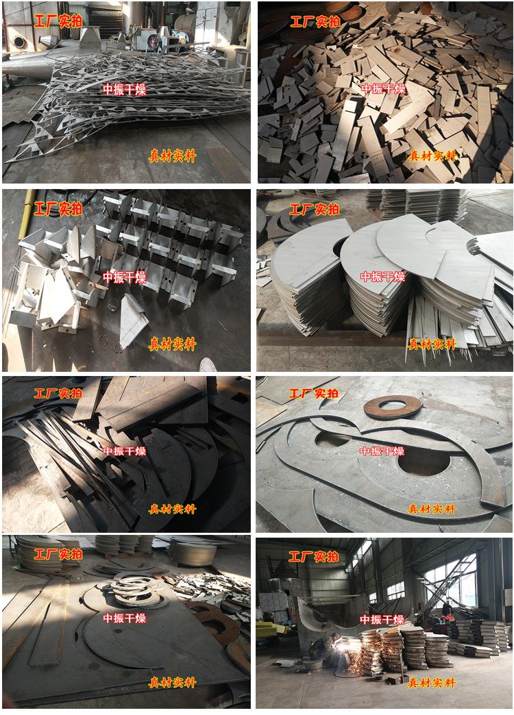 空心桨叶干燥机 污泥 染料干燥机 双轴桨叶干燥机示例图9