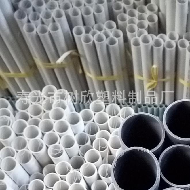 厂家定制加工PVC塑料管 穿墙管 PVC电工套管 阻燃绝缘 批发生产示例图22