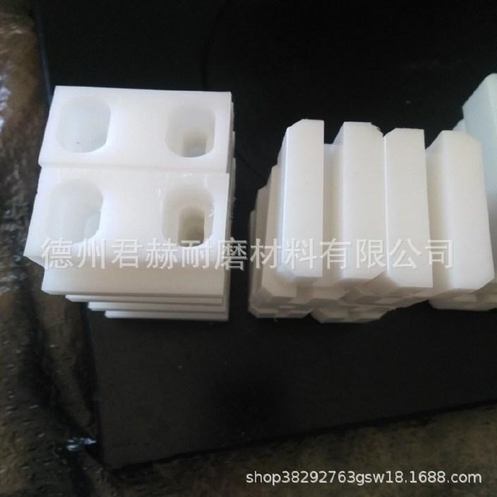 超高分子量聚乙烯板PE板2000*1000*20mm聚乙烯塑料异形加工件示例图6