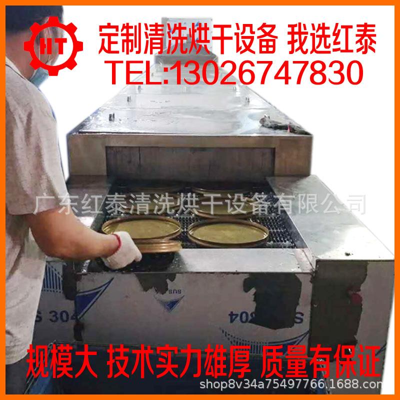 铝合金压铸件批量除油除屑通过式超声波喷淋清洗烘干线设备厂家示例图3