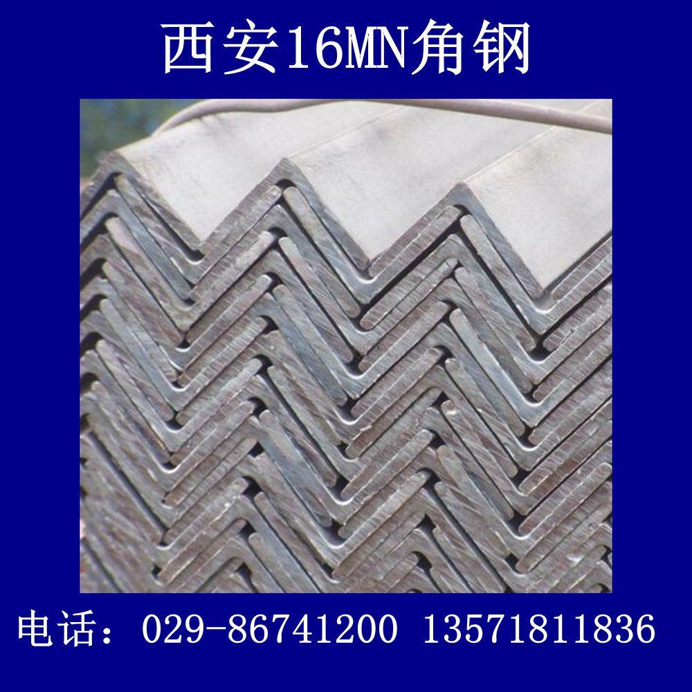 漢中低合金角鋼廠家直銷16mn角鋼示例圖7