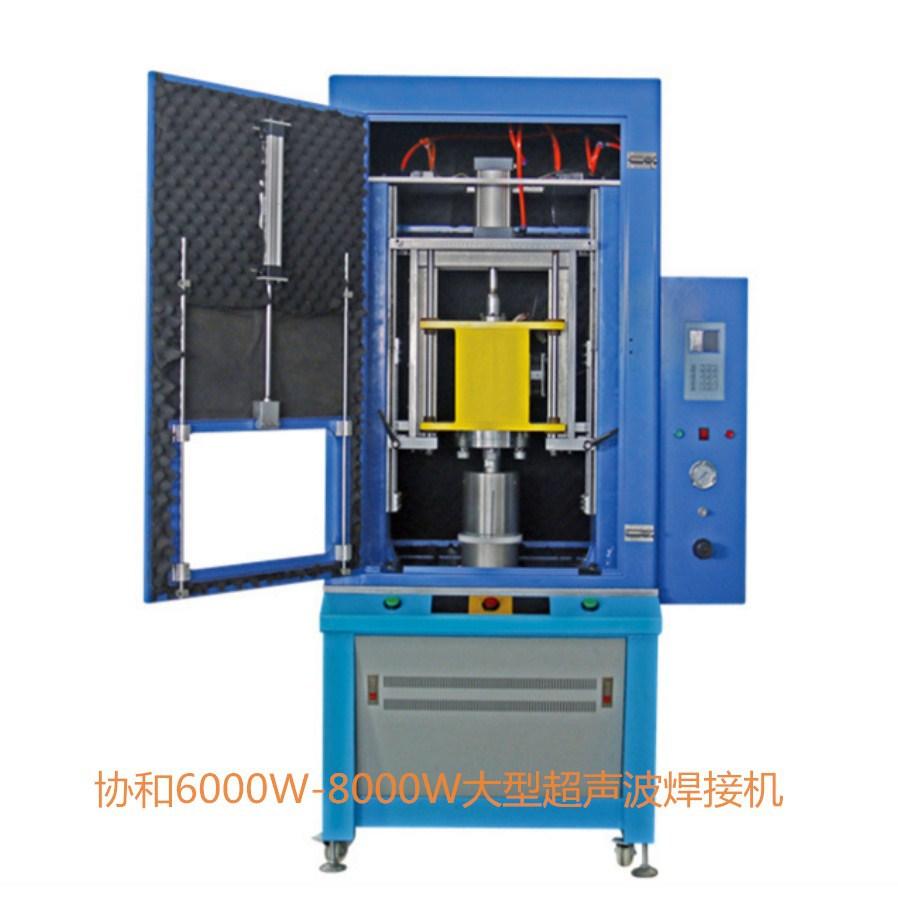 35K精密超声波焊接机PLC介面控制精准 超声波焊接机示例图9