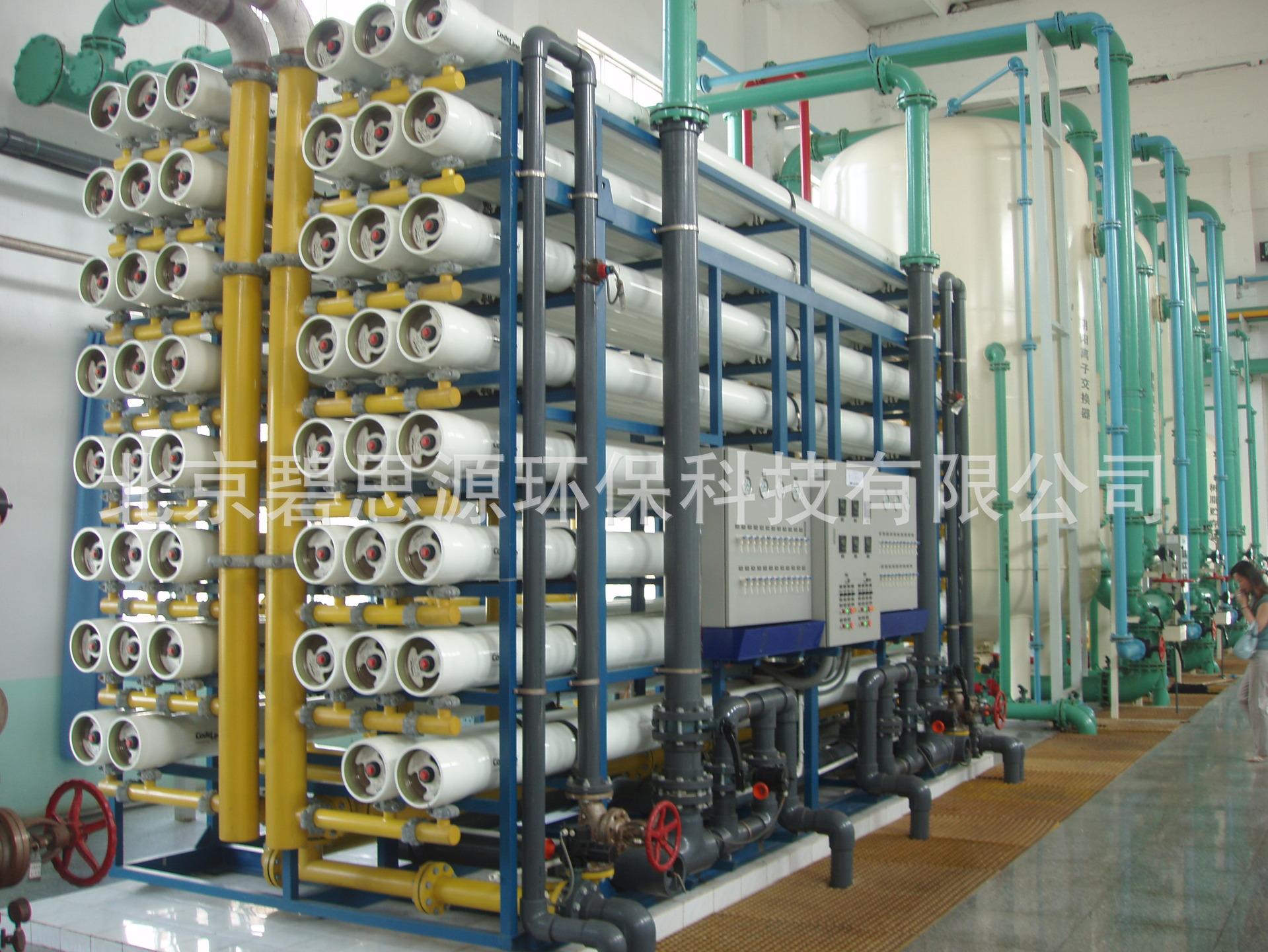 定制0.5~100T內各種反滲透水處理設備超純水設備示例圖1