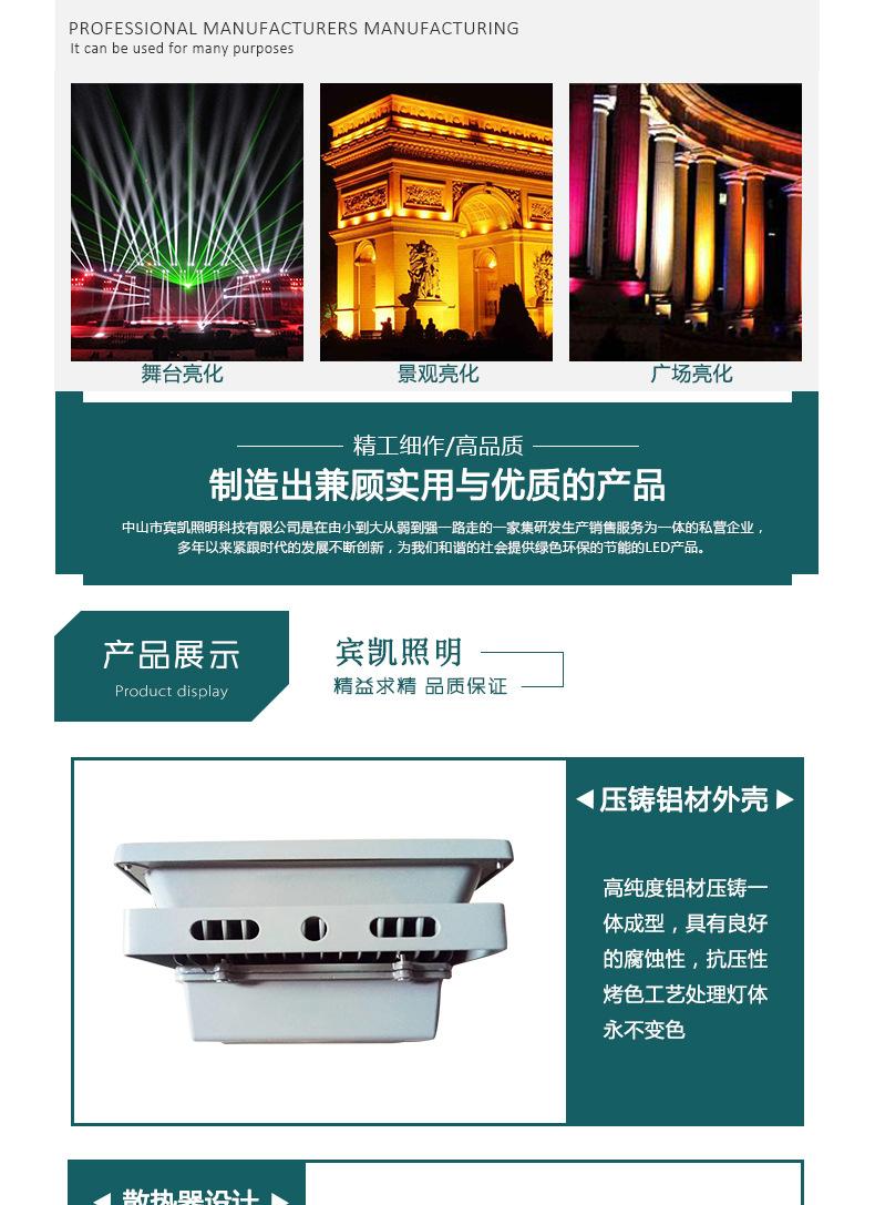 厂家批发户外照明防水 LED 50W大功率集成投光灯 LED集成投射灯示例图3