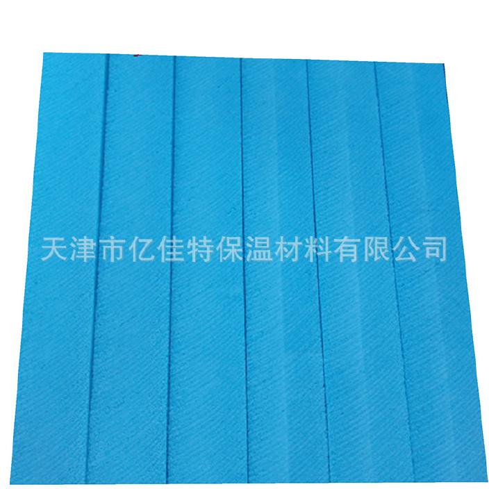 廠家批發xps擠塑板 地暖保溫擠塑板 聚苯乙烯泡沫塑料板擠塑板圖片