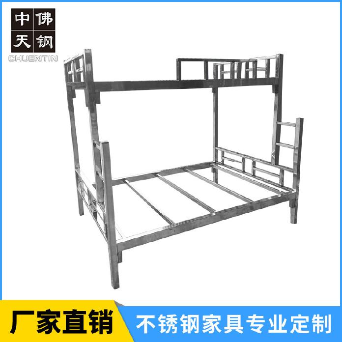部队学校子母床 不锈钢双层子母床 不锈钢简约现代优质双人床