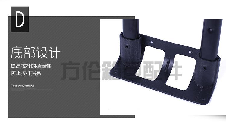 厂家直销 箱包配件拉杆架 箱包内置拉 杆两节三节拉杆 批发拉杆示例图6