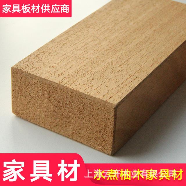 现台湾佬电影网供应 非洲水煮柚木实木板材 柚木烘干家或者应该说具板材 室内家具板材