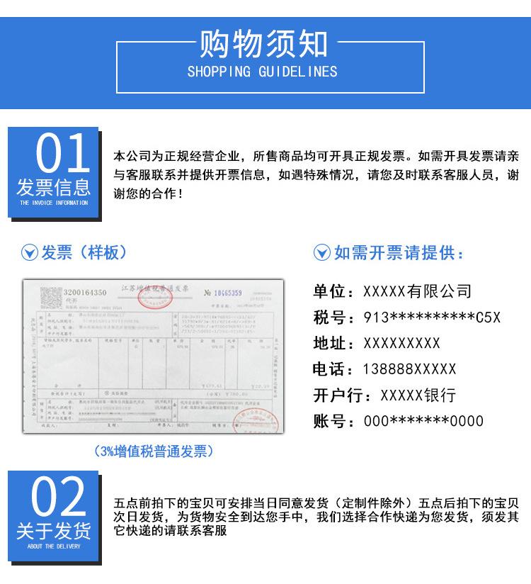 廠家直銷 供應組裝皮帶線 品質保證 量大惠多示例圖5