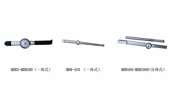供应指针式扭力扳手 国产指针式扭力扳手 50Nm指针式扭力扳手示例图3