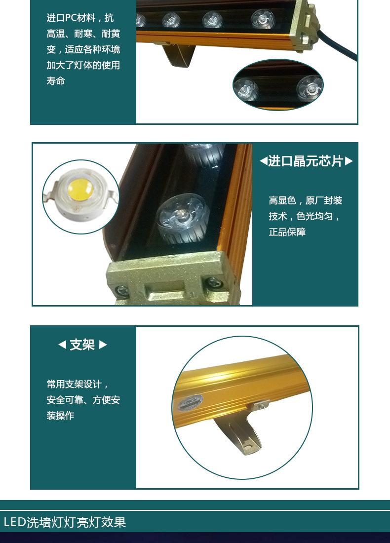 厂家直销IP68级 LED七彩防水洗墙灯户外园林建筑照明线条灯轮廓灯示例图4