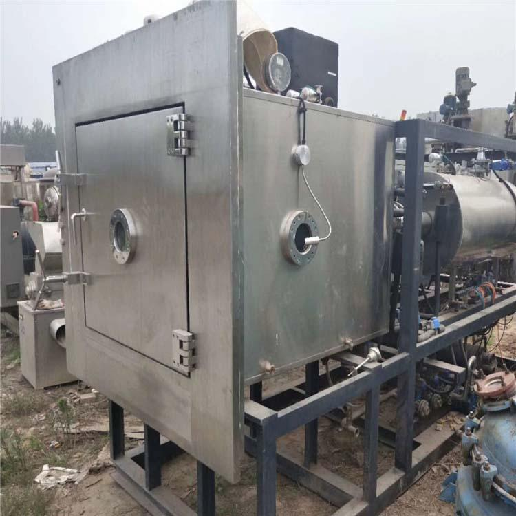 供应二手真空冷冻干燥机 二手冷冻干燥机 栋良 回收二手真空冷冻干燥机
