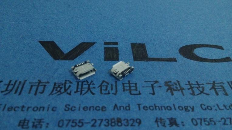 180度SMT全贴micro母座 5P USB有柱带焊点 焊脚打孔 加强焊锡示例图1