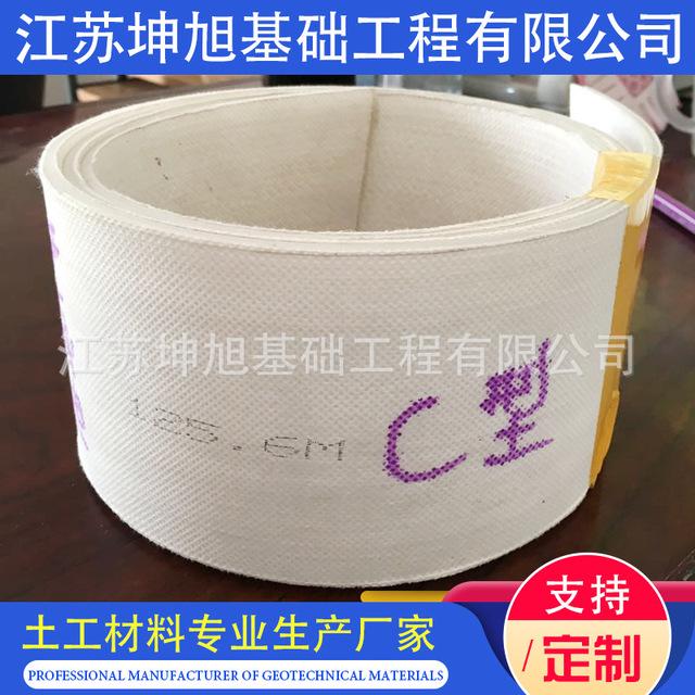 坤旭專業生產大孔徑塑料排水板 數碼刻度塑料排水板 噴碼塑料排水板A型B型C型國標塑料排水帶供應
