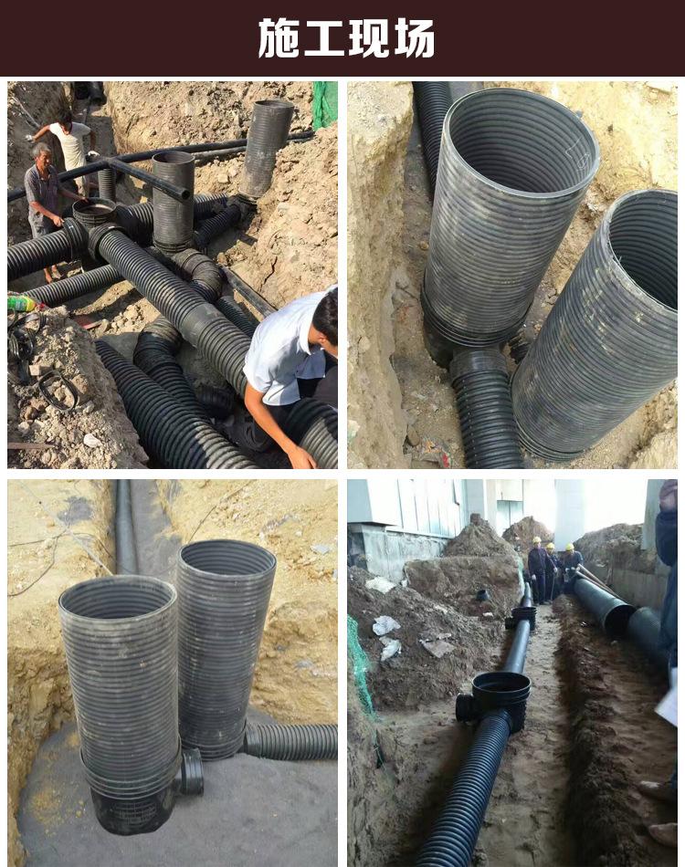 450*400流槽起始井 厂家直销|污水塑料检查井 批发示例图14