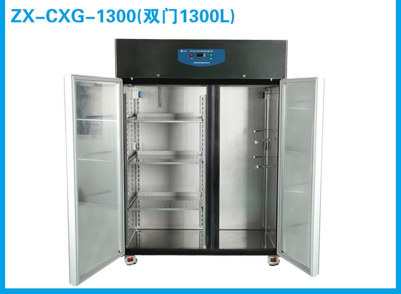 上海知信层析柜 双门1300L层析实验冷柜 ZX-CXG-1300多功能实验冷示例图6