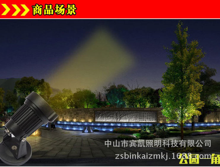 LED投射灯3w6w户外防水地插灯 草坪投射灯圆形插地灯花园射树灯示例图11